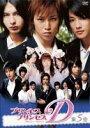 プリンセス・プリンセスD 第5巻(DVD) ◆20%OFF!