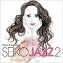 松田聖子 / SEIKO JAZZ 2(初回限定盤A/CD+DVD) CD