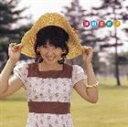 浅田美代子/ゴールデン☆ベスト 浅田美代子(CD)