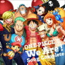 ONE PIECE ウィーアー Song Complete CD