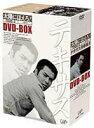 《送料無料》太陽にほえろ! テキサス刑事編2 DVD-BOX(初回限定生産)(DVD)