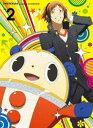 ペルソナ4 ザ・ゴールデン 2(完全生産限定版)(Blu-ray)