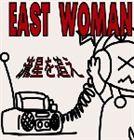 EAST WOMAN/流星を追え(CD)