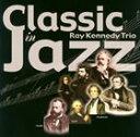 其它 - レイ・ケネディ・トリオ/クラシック・イン・ジャズ シリーズ: クラシック・イン・ジャズ(CD)