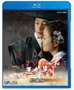 王女の男 総集編[Blu-ray] [Blu-ray]