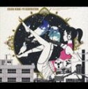 《送料無料》ASIAN KUNG-FU GENERATION/ソルファ(CD)