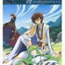 中川幸太郎/黒石ひとみ/コードギアス 反逆のルルーシュ R2 O.S.T.2(CD)
