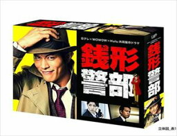 《送料無料》日テレ×WOWOW×Hulu 共同製作ドラマ 銭形警部 Blu-ray BOX(Blu-ray)