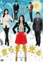 《送料無料》きらきら光る DVD-BOX 4(DVD)