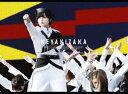 欅坂46/欅共和国2018(初回生産限定盤) [Blu-ray]