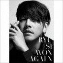 リュ シウォン/AGAIN(初回限定盤A/CD+DVD)(CD)