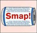 SMAP/Drink! Smap!(CD)