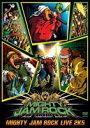 MIGHTY JAM ROCK LIVE 2K5(DVD)