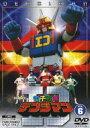 電子戦隊デンジマン Vol.6 (最終巻)(DVD)