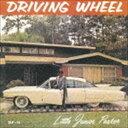 Gospel - リトル・ジュニア・パーカー/ドライヴィング・ホイール +8(限定盤)(CD)