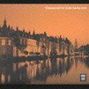 《送料無料》(オムニバス) クレプスキュール・フォー・カフェ・アプレミディ(CD)