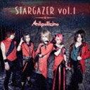 Anli Pollicino / STARGAZER vol.1(通常盤/CD+DVD) [CD]