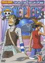 ONE PIECE ワンピース エイトスシーズン ウォーターセブン篇 piece.3(DVD) ◆20%OFF!