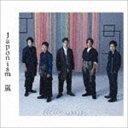 嵐 / Japonism(通常盤) [CD]