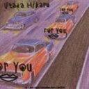 宇多田ヒカル/For You/タイム・リミット(CD)