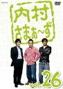 樂天商城 - 内村さまぁ〜ず vol.26(DVD)