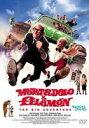 モルタデロとフィレモン(DVD) ◆20%OFF!