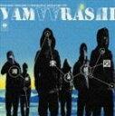山嵐/湘南未来絵図(通常版)(CD)