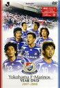 横浜F・マリノス イヤーDVD 2007-2008(DVD)
