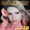 欧洲电子音乐 - スーパーユーロビート VOL.228(CD)