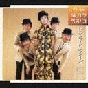 ピンキーとキラーズ/特選 歌カラベスト3 恋の季節/涙の季節/星空のロマンス(CD)