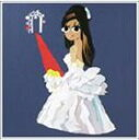 竹内まりや/幸せのものさし/うれしくてさみしい日(Your Wedding Day)(CD)