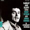 Fork, Country - ランブリン・ジャック・エリオット / ウディ・ガスリーとジミー・ロジャーズを歌う [CD]