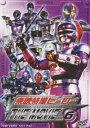 東映特撮ヒーロー THE MOVIE VOL.6(DVD)...