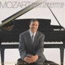 マレイ・ペライア(p、cond)/ベスト・クラシック100 56:: モーツァルト:ピアノ協奏曲第20番&第21番(Blu-specCD2)(CD)