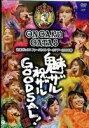 音楽ガッタス ファーストコンサートツアー2008春?魅ザル 祝ザル GOODSAL!?(DVD)