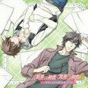 安瀬聖(音楽) / TVアニメ 世界一初恋 世界一初恋2 オリジナルサウンドトラック CD