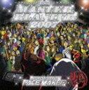 (オムニバス) PACE MAKER MASTER BLASTER 2007(CD)