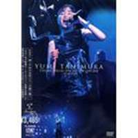 <strong>谷村有美</strong>/Feel Mie Special 1996〜1997 LIVE LIVE LIVE 〜しあわせのかたち〜 [DVD]