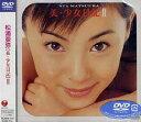 松浦亜弥/美・少女日記 2(DVD)