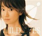 水樹奈々 / WILD EYES [CD]