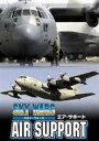 スカイウォーズ Vol.5:エア・サポート -航空支援-(DVD)