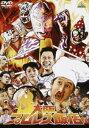 大阪プロレス飯店(DVD)