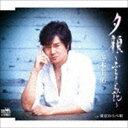 乐天商城 - 寺本圭佑 / 夕顔〜ふるえる花〜 [CD]