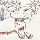 《》菅野沉醉的孩子(音乐)/Napple Tale 妖精图鉴(CD)[《》菅野よう子(音楽)/Napple Tale 妖精図鑑(CD)]