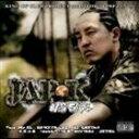 《送料無料》JAP-K/JAPSIDE(CD)