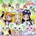《送料無料》映画 ふたりはプリキュア Max Heart Music Line オリジナル・サントラ(CD)