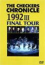 チェッカーズ/THE CHECKERS CHRONICLE 1992 III FINAL TOUR(DVD) ◆2