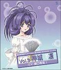 神城凜:猪口有佳/WOWOWアニメーション まぶらほ キャラクターシングルシリーズVol.3 神城凜(CV:猪口 有佳)(CD)