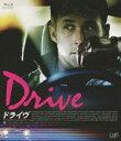 ドライヴ(Blu-ray)