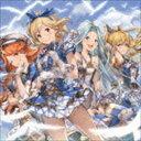 (ゲーム・ミュージック) キミとボクのミライ 〜GRANBLUE FANTASY〜(CD)